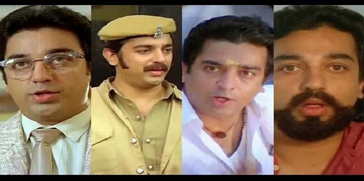 Kamal Hassan in Michael Madana Kama Rajan