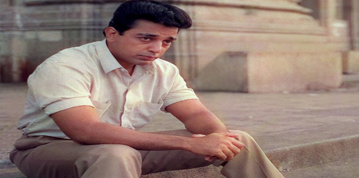 Kamal Hassan in NAYAGAN
