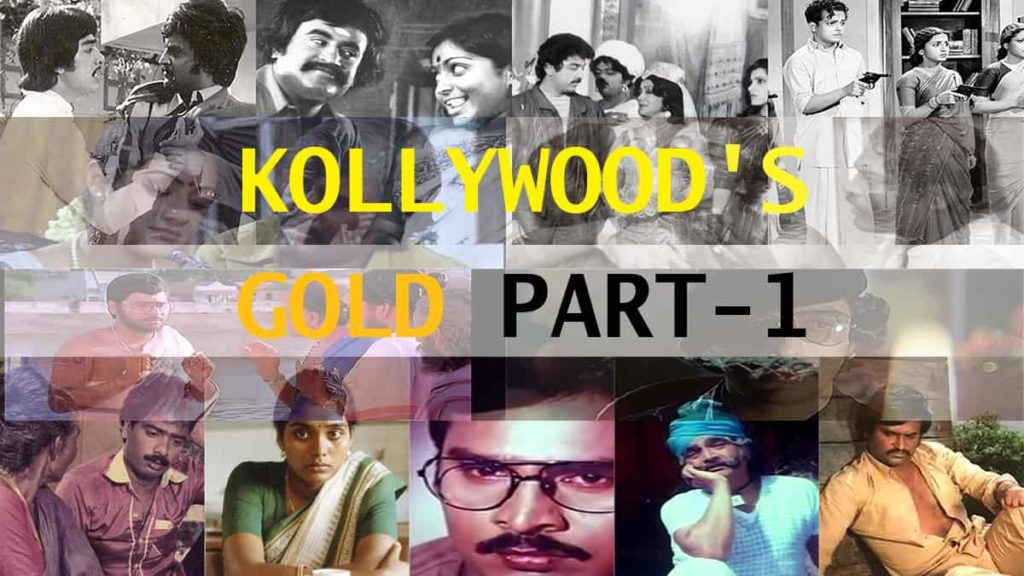 GOLDEN KOLLYWOOD movies